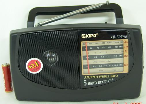 KIPO KB-308АС/40 (AC&DC) 5-band сетев./2R20