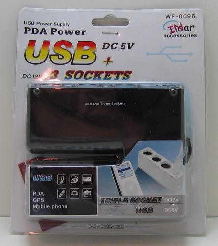 Разветвитель прикурив. (3 вых.+USB) WF-0096 авто