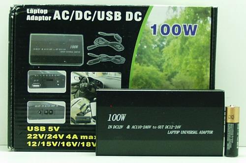 Блок питания для ноутбука сетев./авто (12-24V) 100W в короб.
