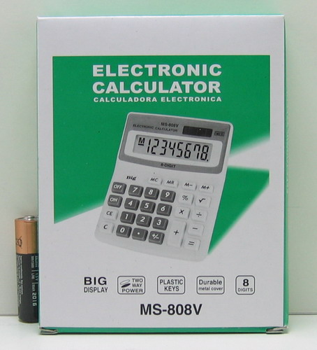 Калькулятор 808V (MS 808V) 8 разр. сред.