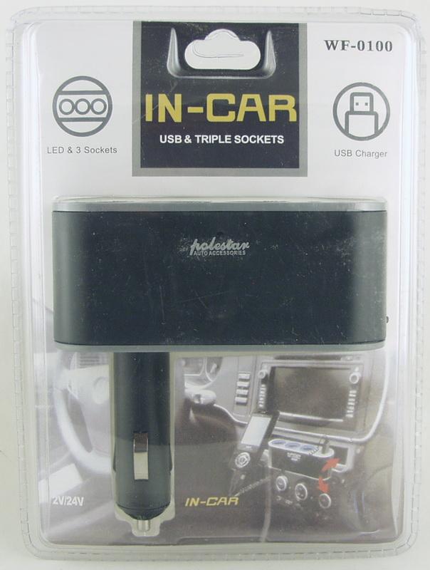 Разветвитель прикурив. (3 вых.+USB) WF-0100 авто