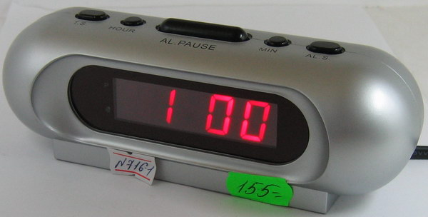 Часы-буд. электронные VST-716-1 (крас. циф.)
