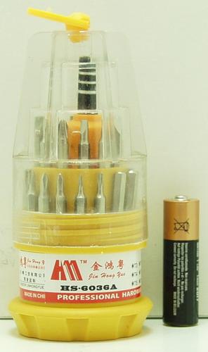 Набор отверток (мал.) 31in1 (стакан) деш. №6036A(B)