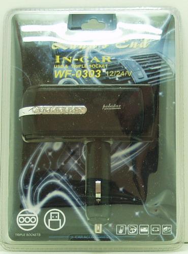 Разветвитель прикурив. (2 вых.+2 USB) HK-0303 авто