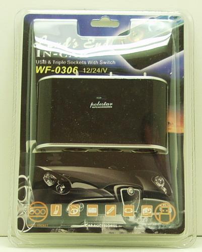 Разветвитель прикурив. (3 вых.+USB) WF-0306 авто с выключ.