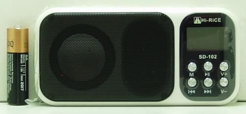 Колонки MP3 с FM-прием.,USB, SD NGY-102 (555) с экр.