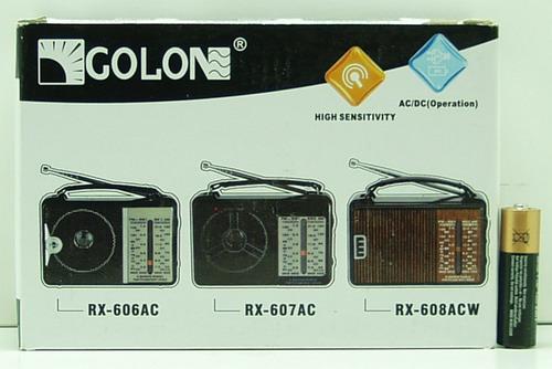 Радиоприёмник RX-606 4 band (FM 64-108/AMSW1-2) сетев./2R20