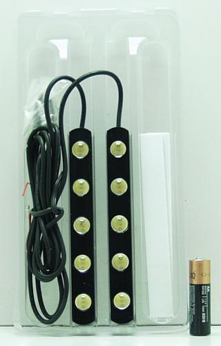 Ходовые огни авто (2*5 диод.) TL-119-5