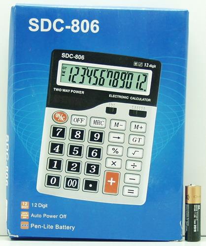 Калькулятор 806 (SDC-806) 12 разр. больш.