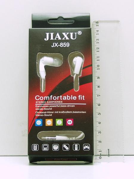 Наушники JX-859 вакуум.