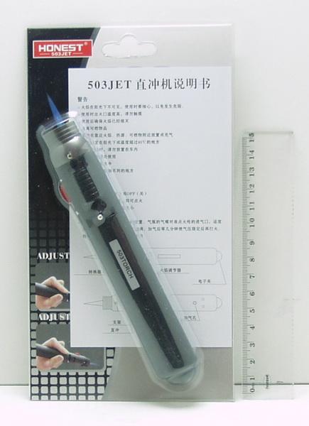 Газовая горелка  №2-110B