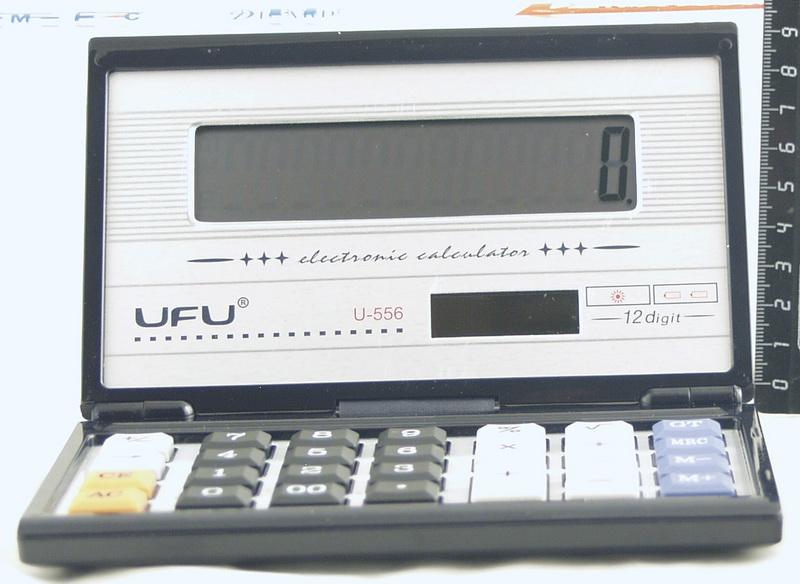 Калькулятор 556 12 разр. больш. расклад.
