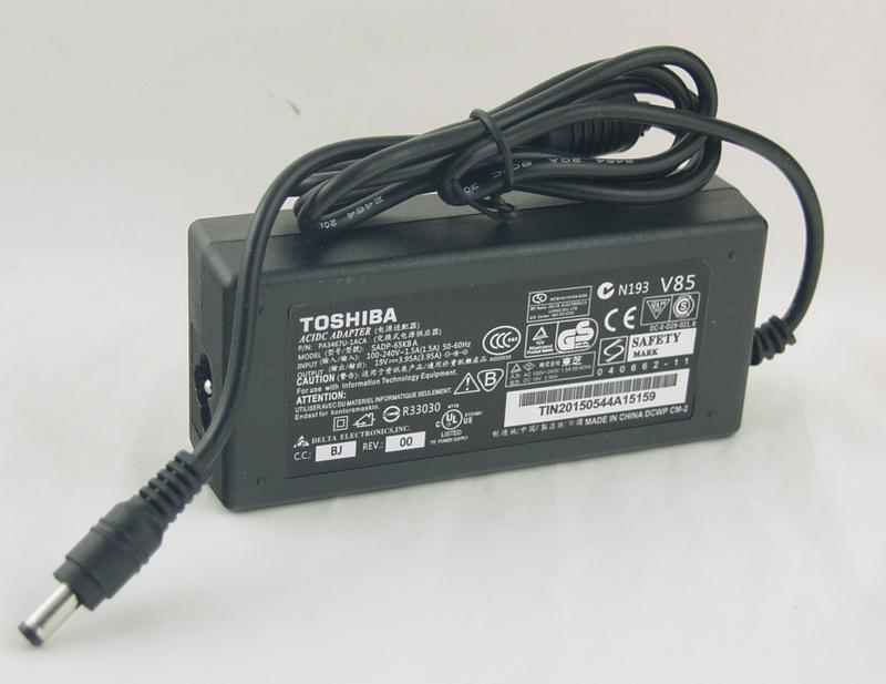 Блок питания для ноутбука (19V 3,95A 5,5*2,5) TOSHIBA