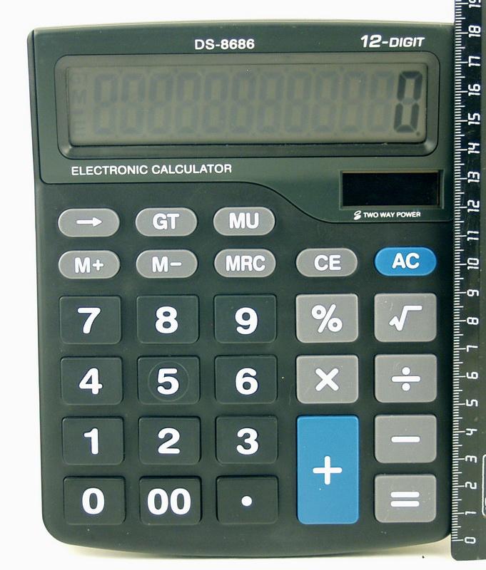 Калькулятор 8686 (SDC-8686) 12 разр. больш. экр.