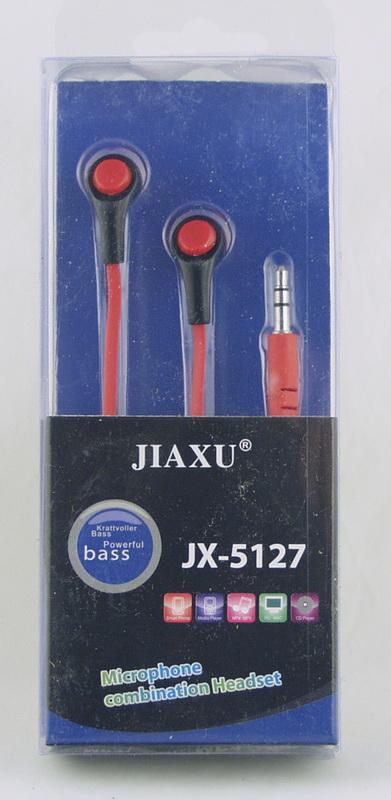 Наушники JX-5127 вакуум. в короб.