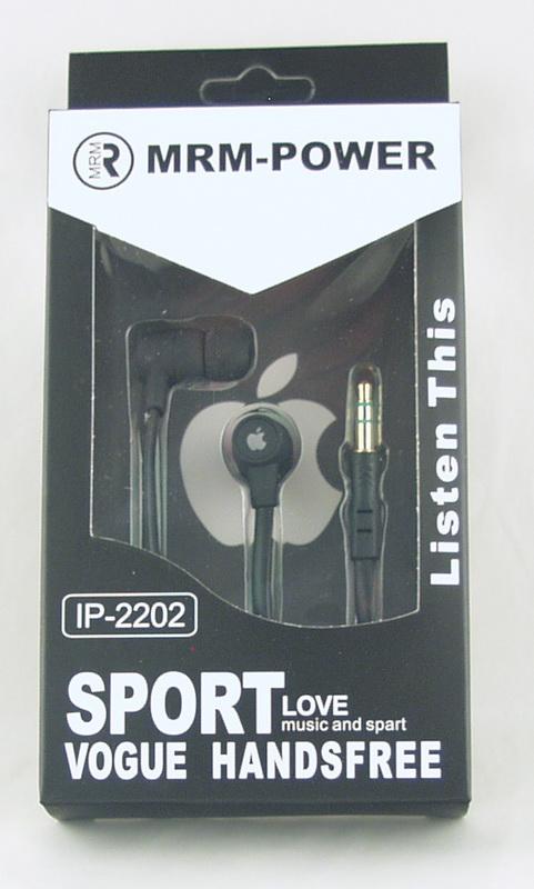 Наушники  с микроф. IP-2202 SPORT вакуум. в кор.