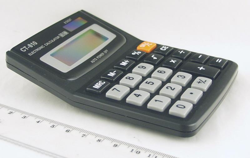 Калькулятор 810 (CT-810) 8 разр. сред.
