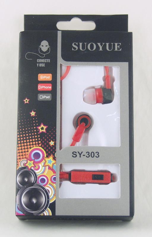 Наушники SY-303 вакуум.