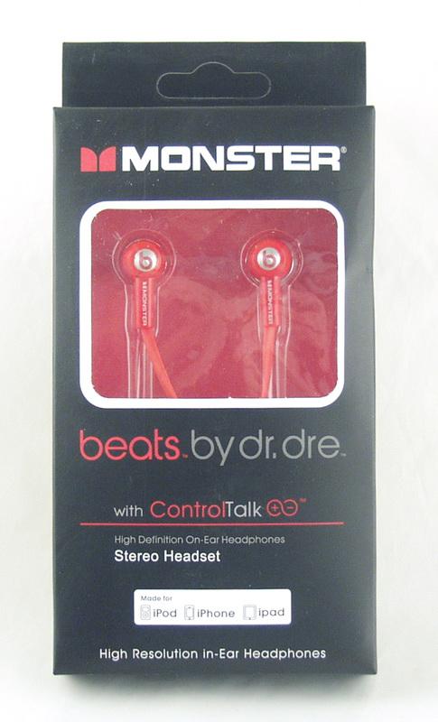 Наушники Monster Beats M-01 вакуум. в кор.