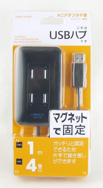 Разветвитель USB (4 входа) №406