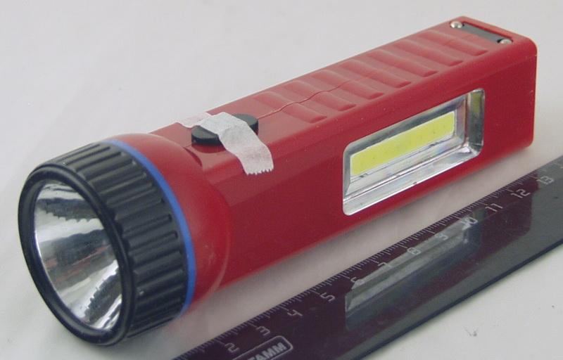Фонарь светодиодный (1 больш.+ 1 ярк. аккум.)  YT-319-1 солнечная бат.