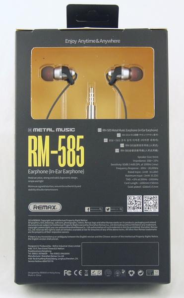 Наушники  с микроф. REMAX RM-585 вакуум. в короб.