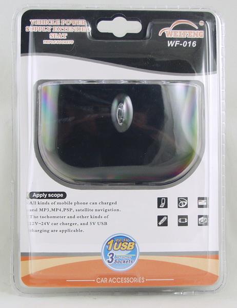 Разветвитель прикурив. (3 вых.+USB) №016 авто