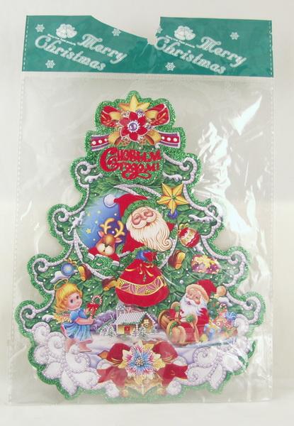 Наклейка на окно, стену, дверь - Дед Мороз с елкой малая