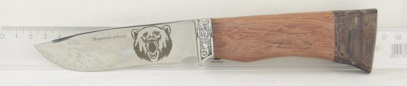 Нож 1890-2 в чехле охотничий