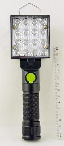 Фонарь светодиодный (16 ярк., аккум., ЗУ) светил. YY-1008