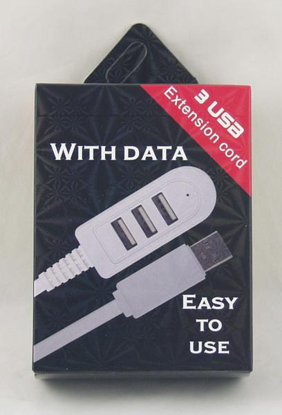 Разветвитель USB (3 входа) HUB-1,2м