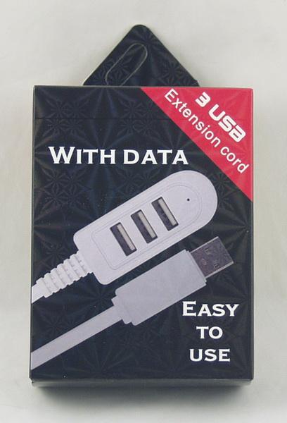 Разветвитель USB (3 входа) HUB-0,3м