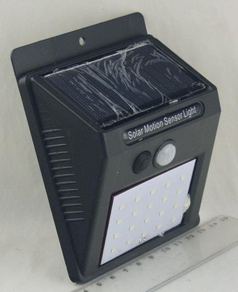 Подсветка для сада 20 ламп №609-20 солнечн. батар.