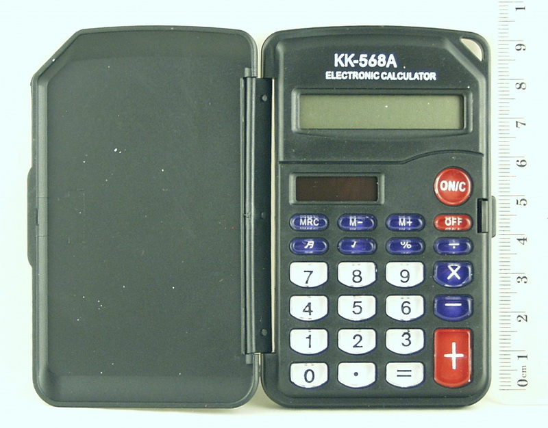 Калькулятор 568 (568A) 8-разр. мал.