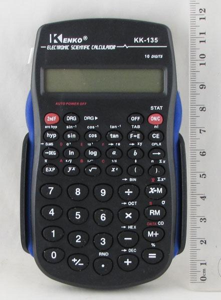 Калькулятор инженерный КК-135 10 разрядов 56 функций